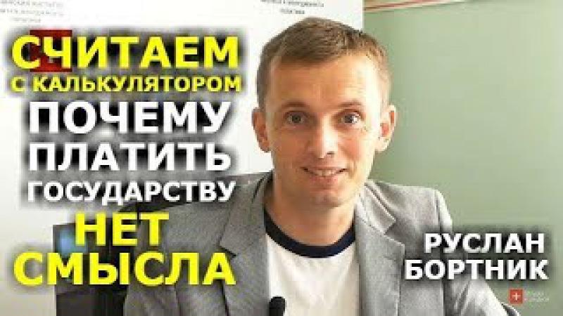 Работающему украинцу теперь нет смысла ждать пенсию Руслан Бортник