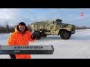 Военная приемка. Тайфун-ВДВ. Теория большого взрыва