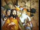 Переход евреев через Чермное море и другие чудеса