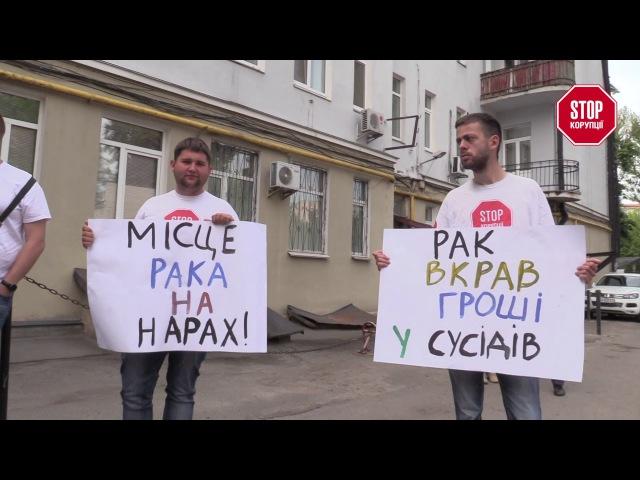 Піщаний браконьєр Валентин Рак вкрав $400 000