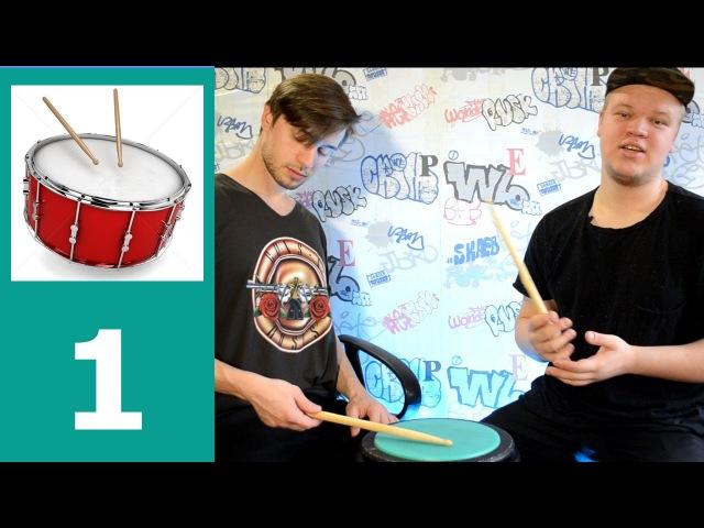 Уроки игры на барабанах 1 урок для начинающих с нуля, как играть Хлыст