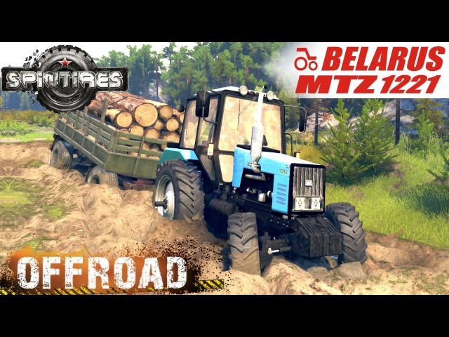 SpinTires MTZ 1221 Tractor Off-road Test