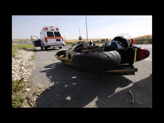 Мотоцикл ошибок не прощает - самые страшные Мото Аварии 2017