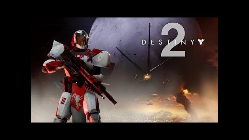 Destiny 2 – Официальный трейлер открытого бета-тестирования на PC [RU]