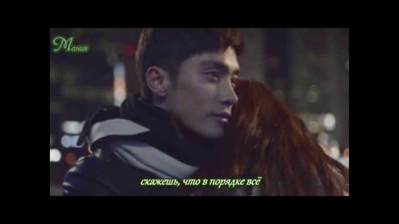 Nop.K - CLIMAX (Feat. Hoon.J) [рус суб]