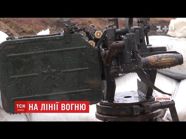 20 БЕРЕЗНЯ 2017 р. Бойовики з Горлівки цілять по позиціях українських військових у Новолуганському