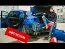 Самая убитая SUBARU в России АВТОХЛАМ года