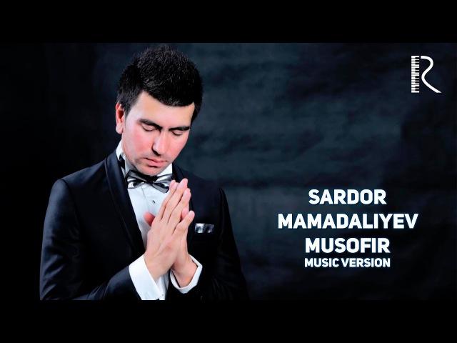 САРДОР МАМАДАЛИЕВ МУСОФИР MP3 СКАЧАТЬ БЕСПЛАТНО