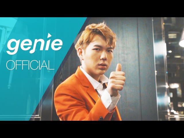 아주명 A ju myeong - 긍정적으로 Be positive Official M/V