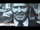29 11 2015 100 лет со дня рождения Филиппа Демьяновича Безрукова отметили в селе Верхн