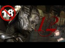 Прохождение Castlevania Lords of Shadow 2 Часть 12 Последний Бельмонт