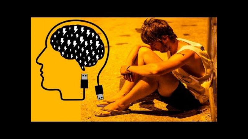 7 привычек, превращающих человека в неудачника – Что мешает стать успешным и бог...