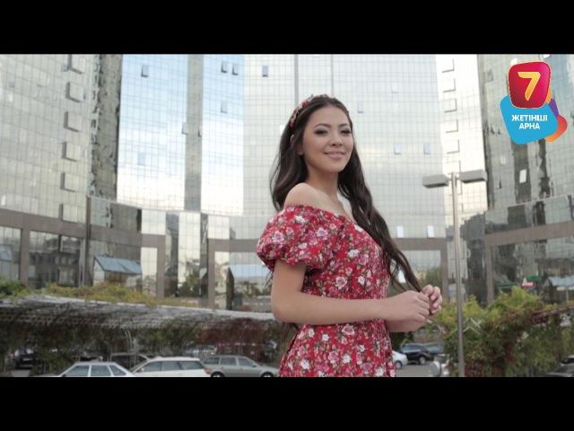 Бастық боламын - 1 шығарылым (Бастык Боламын - 1 серия) HD Жаңа қазақ телехикая! Седь...