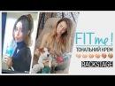 Fit Me ➠ За кулисами Надя Дорофеева Команда Maybelline NY