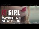 Надя Дорофєєва – It Girl Maybelline New York в Україні