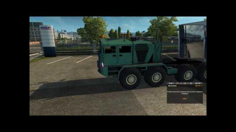 Минский монстр MZKT 742910 для Euro Truck Simulator 2