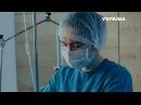 Серіал Лікар Ковальчук - скоро на каналі Україна