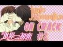 Junjo Romantica Sekaiichi Hatsukoi Crack Humor OMG ANIME WTF PT:2