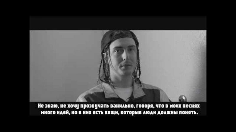 GHOSTEMANE интервью перевод (feat WAVY JONE$ Kold-Blooded) ru subs