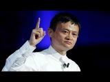? Это говорит самый богатый человек Китая. ?