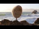 EGO (134) Rock Balance Art