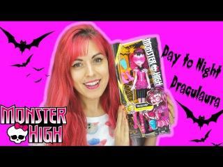 ОБЗОР куклы: Monster High