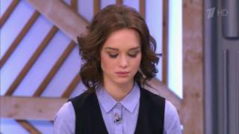 Диана Шурыгина Реальная история об изнасиловании Шок