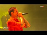 Heaven Shall Burn - Live at Summer Breeze 2017 (Pro Shot, Best Quality)