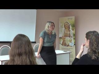 Лекция в женской консультации