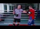 Урок №8 от Фёдор Емельяненко урок 8 Боковые удары ногами