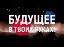 Сборная WorldSkills Russia в Абу-Даби!