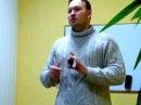 Си-Энержи - продукт для детоксикации! Кирилл Вершилов. Аврора