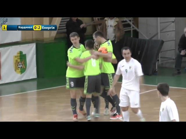 Highlights / Кардинал 5:8 Енергія / 10 ТУР / Екстра-ліга 2016/2017