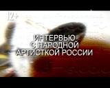 Интервью с Патрисией Каас.2006-2010.DVB