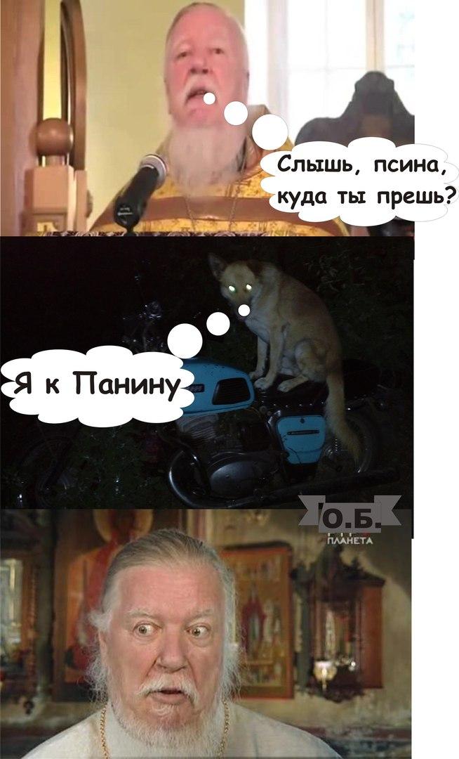 Порно онлайн русские 69 фото