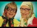 Новые русские бабки - Cвадьба