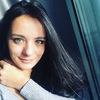 Emma Nekleenova