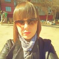 Валерия Серая