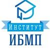 ГУАП Институт ИБМП