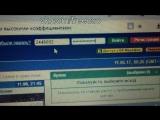 Мои ставки на платный матч(10.06) в БК Париматч и Марафон, а также вход в киви кошелек