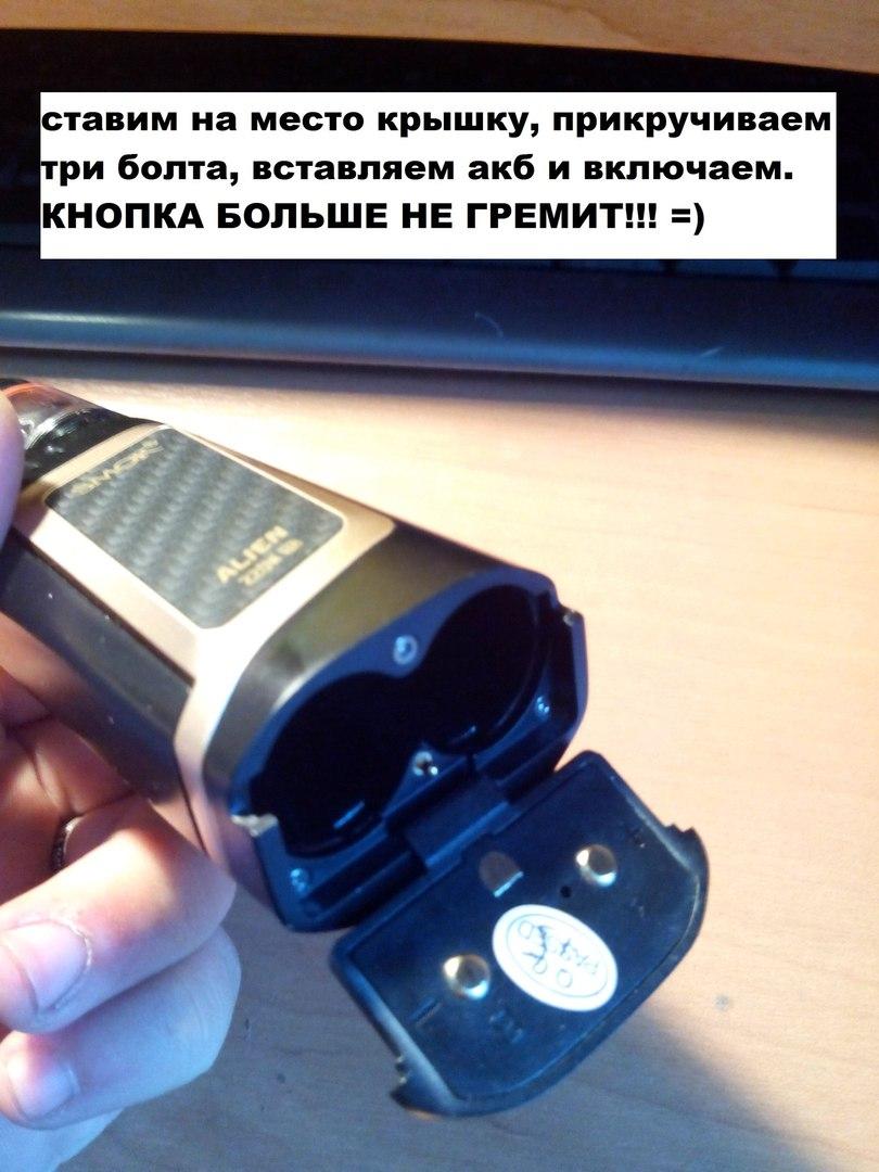 R_j4e80Uobw.jpg