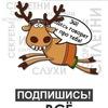 Подслушано в школе №86 Омск