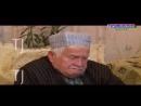 ОРМОН МЕХРИ ПАДАР I ТОЧИКФИЛМ 360р
