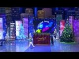 КВН Сборная Большого Московского Государственного Цирка - 2016 Высшая лига Финал Фристаи