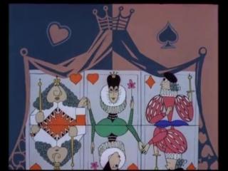 Мультики Пастушка и трубочист советские мультфильмы для детей