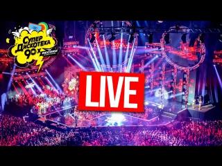 Live: Супердискотека 90-х Радио Рекорд в Санкт-Петербурге