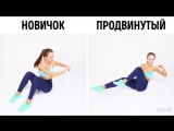 8 минут фитнес для плоского живота)