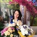 Ксения Сверкунова фото #44