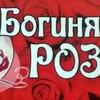 Доставка цветов в г.Находка «Богиня роз»