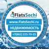 Квартиры в Сочи от застройщика, продажа и аренда